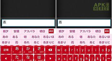 Ginghamcheckred2 keyboard skin