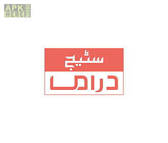 Pakistani stage dramas online for Android free download at