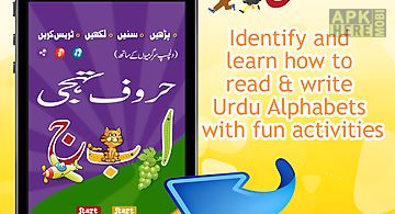 Urdu qaida activity book lite