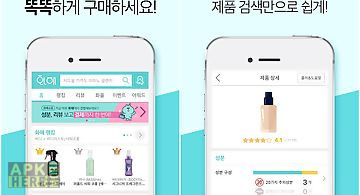 Hwahae - analyzing cosmetics