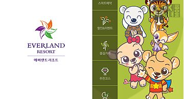 Everland guide