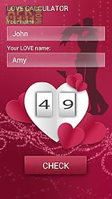 your love test calculator