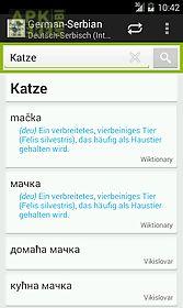 german-serbian dictionary