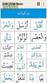 learn quran basics