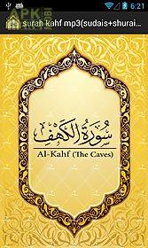 Surah al-kahf audio-quran mp3 for Android free download at