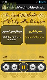 Surah al-kahf audio-quran mp3 for Android free download at