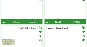 Turkish - arabic translator