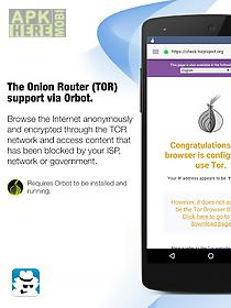 Inbrowser - incognito browsing for Android free download at