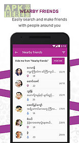 Mychat - chat in myanmar for Android free download at Apk
