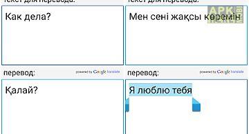 Russian kazakh translator