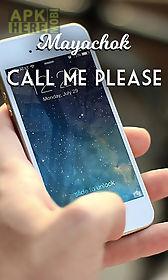 call back: call me please