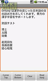 Kanji reader for Android free download at Apk Here store