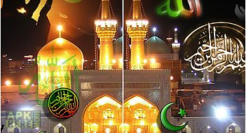Allah imam reza shrine hq lwp Li..