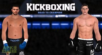 Kickboxing: road to champion
