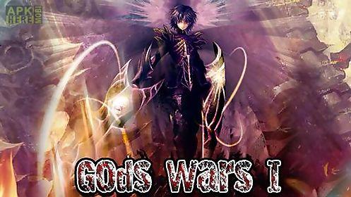 gods wars 1: the fallen god