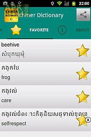 khmer dictionary