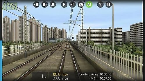 hmmsim 2: train simulator