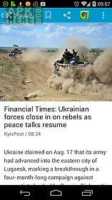 kobzi - news of ukraine