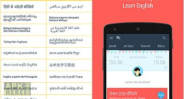 Hello english: learn english