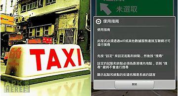 Hk taxi fare caltor