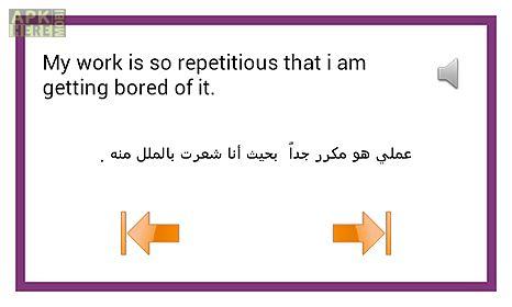 learn english conversation :ar