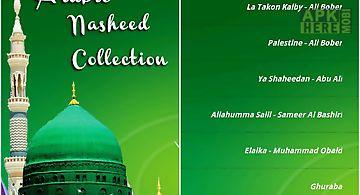 Arabic nasheed collection