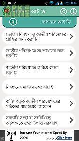 bangladesh national id