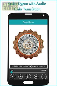 Quran in urdu translation mp3 for Android free download at