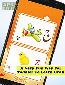 Kids urdu qaida for Android free download at Apk Here store