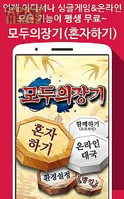 korea chess (single)