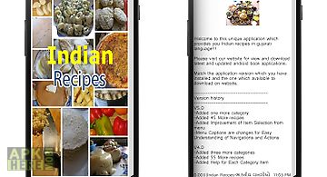 Indian recipes food for android free download at apk here store indian recipes in gujarati forumfinder Choice Image