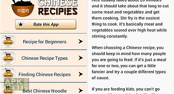 Chinese recipe cooking tips