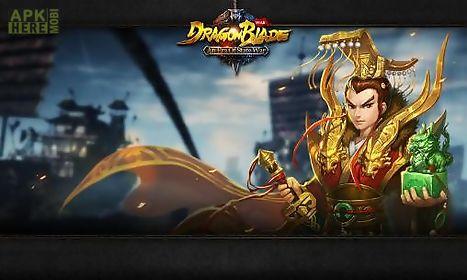 dragon blade: an era of state war