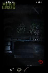 school - the horror game