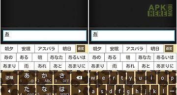 Animalleopard2 keyboard skin