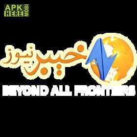 khyber tv network