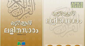 Quran Lalithasaram Pdf