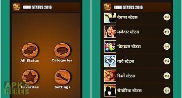 10000+ hindi status & shayari