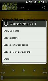 MP3 TÉLÉCHARGER AL QURAN COMPLET AJMI AHMED