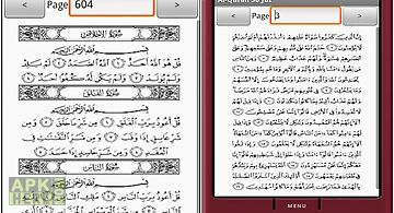Al-quran 30 juz free copies