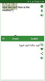 arabic - english translator