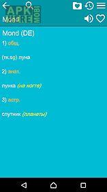 russian german dictionary fr