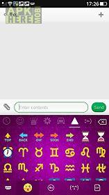 lavender emoji keyboard theme