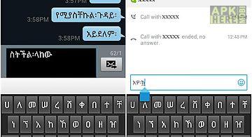Amharic write trial-15 days