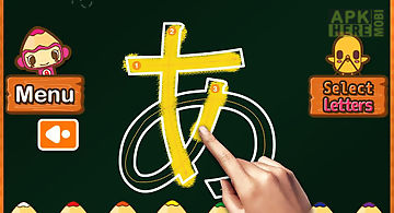 Japanese - hiragana read write