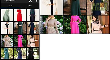 Modern hijab fashion
