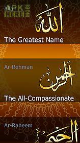 asmaul husna mp3 +allah names