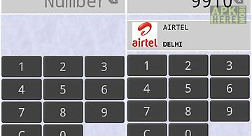 Mobile number checker (india)