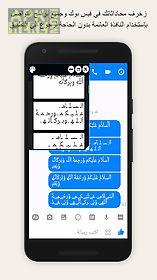 styel texts pro - floating