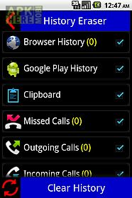 memory & app cache cleaner